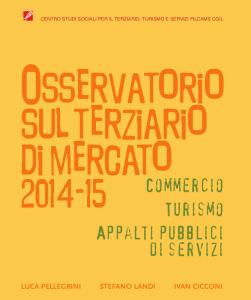 OSSERVATORIOTERZIARIO MERCATO-copertina